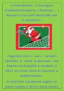 Auguri Di Natale Tennis.Auguri Di Buone Feste A S D Tennis Club Assemini